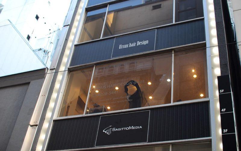 商業ビル内装画像