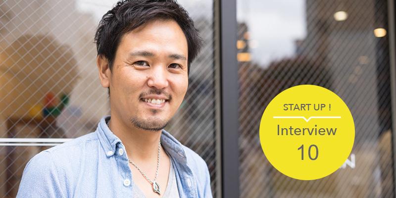 独立開業インタビュー