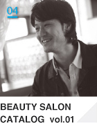 speciality hairsalon asso 代表の北原直樹さん